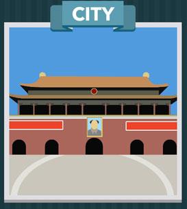 Answers City Beijing