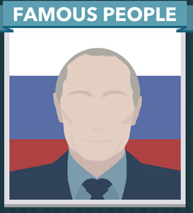 Icomania Answers Famous People Putin